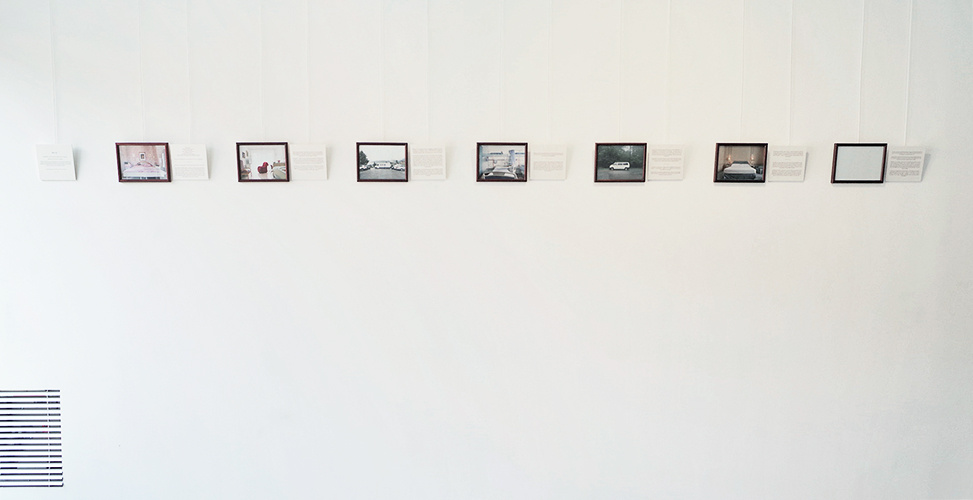 The complete series in exhibition